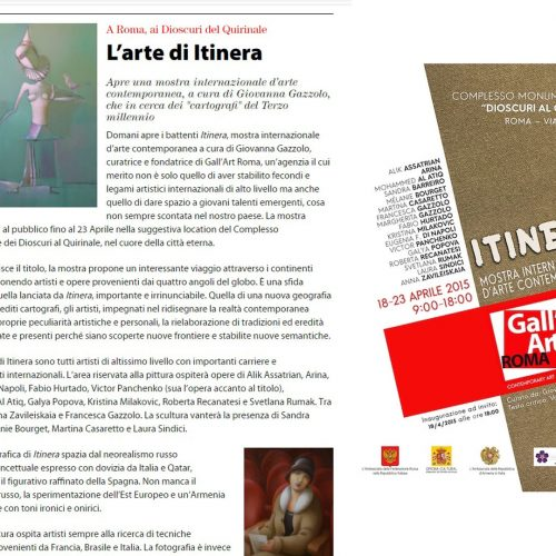 fabio-hurtado-new-press-itinera-roma-gallery (24)
